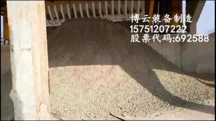 陶瓷过滤机使用现场
