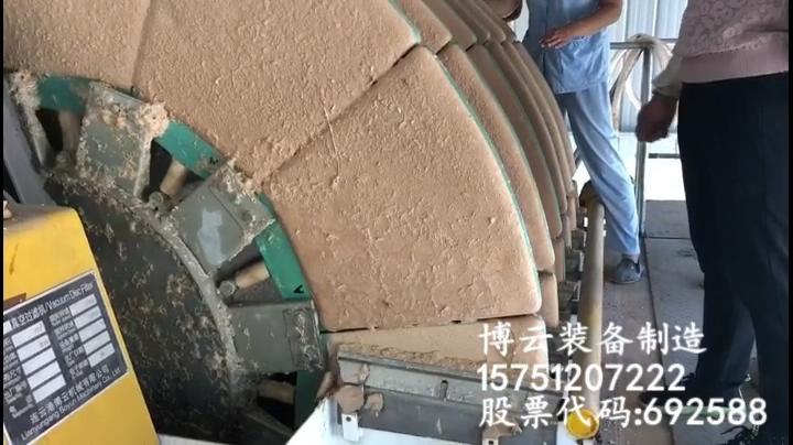 脱硝脱硫石膏脱水现场